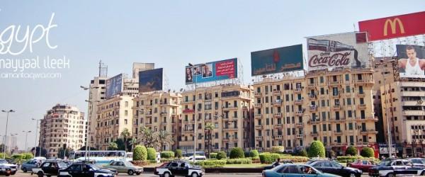 Sesuatu Tertinggal Di Cairo