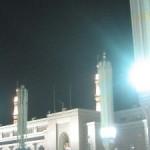 (1) Nota Ke Tanah Suci